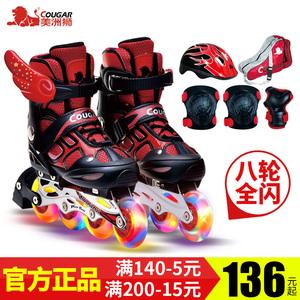 美洲狮<span class=H>轮滑鞋</span><span class=H>溜冰鞋</span>儿童 初学者女童男童全套装可调旱冰鞋滑冰鞋