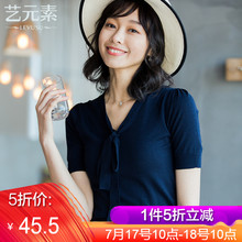 Short sleeve ice silk knitted sweater summer dress women 2019 new Pullover Jacket with base and thin Pullover Sweater short style