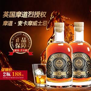 英国授权摩道麦卡摩<span class=H>威士忌</span>whiskey洋酒700ml2瓶赠送木盒手提袋