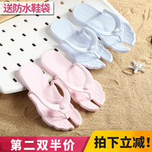 Summer travel beach bathing bath bath bath slippers folding dismantling flip flops men's Ladies couple slippers