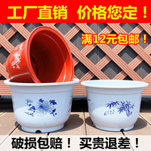 Environmentally Friendly Thickened Potted Carrot Seedling Pot Balcony Balcony Indoor Circular Green Planting Plastic Large Flower Pot Free of Domestic Freight