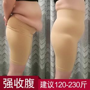 不卷边大码<span class=H>收腹裤</span>产后高腰收胃束腹塑身安全裤加肥加大200斤胖mm