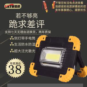 LED露营灯强光充电投光灯户外应急灯停电照明野营手提家用手电筒