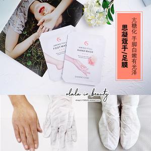 韩国思凝蔻嫩白保湿手膜手套手部保养脚膜去角质去死皮美足一对装