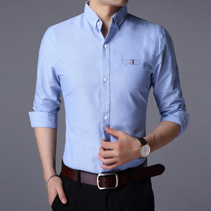 2019新款春季男士长袖衬衫休闲纯色韩版潮流帅气免烫衬衣男装寸衣
