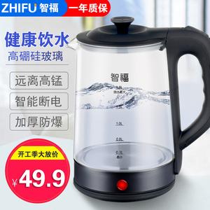 智福玻璃电热水壶家用烧水壶自动断电304不锈钢开水壶煮茶养生壶