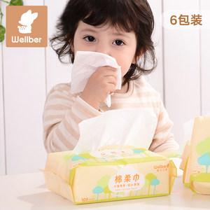 威尔贝鲁 105抽6包纯棉婴儿棉柔巾 新生儿干<span class=H>湿巾</span>宝宝干湿两用纸巾