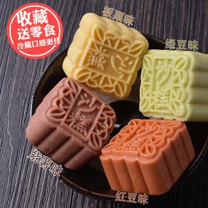 绿豆/红豆 沙糕 传统<span class=H>糕点</span> 小月饼休闲办公室零食独立小包装500g
