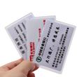 领3元券购买10张装包邮透明卡套定制证件套