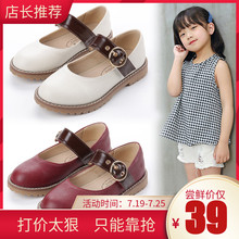 Girls'Leather Shoes Autumn 2019 New Fashion Girls' Korean Bean Shoes Soft-soled Princess Shoes Leisure Children's Shoes