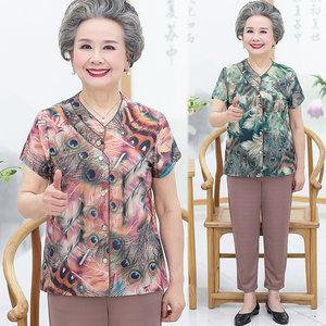 老年人奶奶装夏装短袖套装2019新款60-70-80岁妈妈休闲两件套