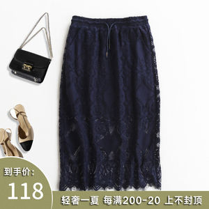 温柔女人味 夏季高腰系带松紧腰蕾丝<span class=H>半身裙</span>修身显瘦中长款包臀裙