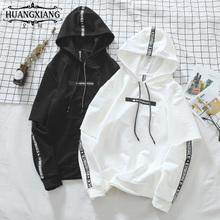 Fake two men's hoodies and guards trend BF loose Korean version student pullovers with caps and long sleeves jacket men's wear thin
