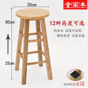 特价 实木凳子板凳小圆凳电脑凳家用餐椅吧台椅子<span class=H>矮凳</span>木凳高脚凳