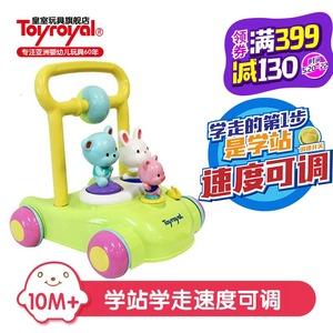 Toyroyal日本皇室动物音乐助步车<span class=H>学步</span>车宝宝<span class=H>手推</span>车益智<span class=H>玩具</span>10个月