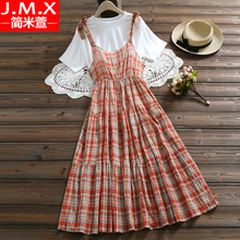 Children's Belt Skirt Summer 2019 New Kind of Junior High School Students Korean Girl Plaid Hanging Dress Two-piece Suit