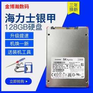 lt 海力士128GB固态<span class=H>硬盘</span>笔记本ssd固态sata台式组装机固态盘256GB