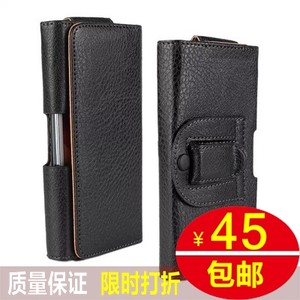 小米红米Note增强版腰挂皮套红米Note<span class=H>手机壳</span>套横款腰包腰带保护套