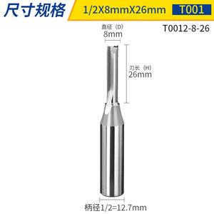 川木刃刀数控雕刻加tct直刀1/2柄 7-8mm木工专业<span class=H>刃具</span>铣刀t001(4)