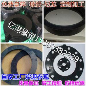 橡胶<span class=H>制品</span>加工胶垫橡胶密封垫片橡胶密封圈<span class=H>硅橡胶</span>非标定制定做开模