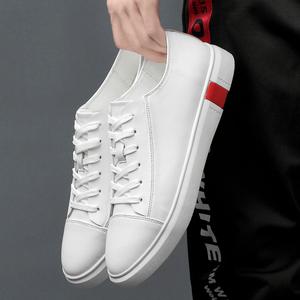 勃乐<span class=H>男鞋</span>春季真皮运动休闲鞋小白鞋男士白色板鞋大码<span class=H>鞋子</span>男潮鞋