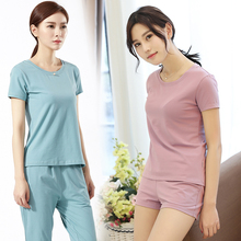 Sleepwear Women's Housewear Spring and Autumn Short Going Out Thin Cotton Summer Large Size Loose Leisure Long Sleeve Pants Suit