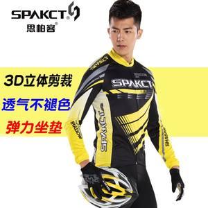 SPAKCT思帕客 男女春夏季<span class=H>骑行服</span> 自行车长袖短袖套装 幻影/<span class=H>闪电</span>
