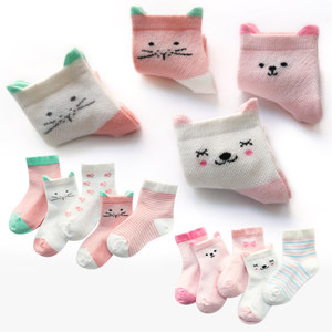 夏季女宝宝<span class=H>袜子</span>薄款透气天0-1岁3婴儿纯棉6-12个月短袜夏天中筒袜