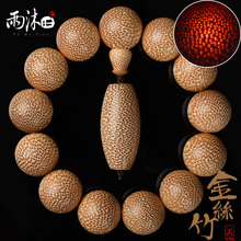[Pure Natural Non-dyeing and Non-waxing] Old High Oil Dragon Blood Golden Silk Bamboo Bracelet for Men and Women