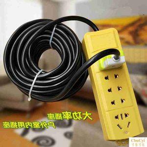 电磁率3000座板炉<span class=H>空调</span>家/1用A接线80米排插插排/516大功0/30W纯铜