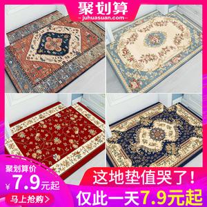 北欧<span class=H>地毯</span>卧室客厅门垫满铺可爱房间床边茶几网红同款现代简约地垫