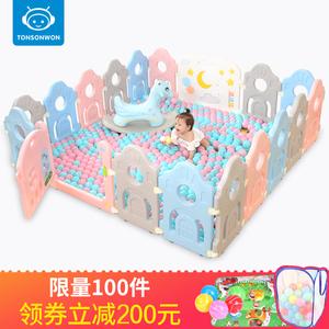 童侍卫儿童游戏围栏防护栏婴儿室内安全爬行栏家用宝宝学步栅栏