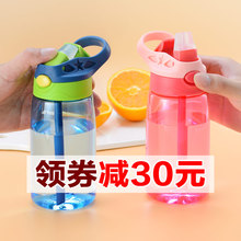 Kiaylien Children's Water Cup Suction Cup Summer Baby's Water Pot Kindergarten Anti-fall Pupils Summer Water Cup Girl