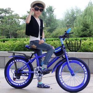 22寸整车儿童自行车男童单车闪光避震车轮女款孩子8-12岁加速便携