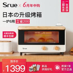 日本SRUE蒸汽<span class=H>烤箱</span>家用面包烘焙电<span class=H>烤箱</span>多功能小型迷你小<span class=H>烤箱</span> 361A