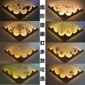 中式壁画灯扇形<span class=H>壁灯</span>LED实木玄关客厅卧室床头灯中国风创意过道