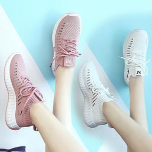 <span class=H>女鞋</span>夏季运动鞋女ins潮百搭韩版学生<span class=H>鞋子</span>女2019新款网面小白鞋女
