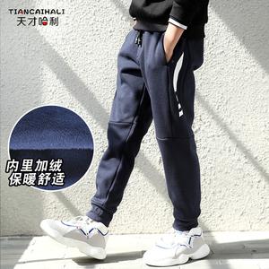 男童加绒裤子一体绒外穿儿童<span class=H>运动裤</span>冬装2018新款大童长裤加厚保暖