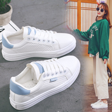 Small White Shoes Female 2019 Spring Net Red Student Baitie Base Shoes Flat Bottom Shoes Summer Air-permeable Women's White Shoes