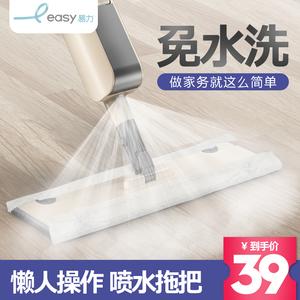 易力免水洗喷水<span class=H>拖把</span>喷雾家用懒人木地板免手洗一拖净平板拖地神器