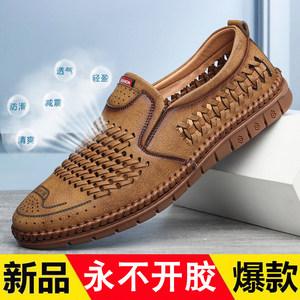 男士<span class=H>凉鞋</span>2019新款真皮夏季男装凉皮鞋潮休闲透气开车鞋镂空豆豆鞋