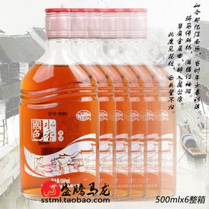 <span class=H>会稽山</span><span class=H>黄酒</span>水香国色银标 银国色半甜型低度<span class=H>黄酒</span>500ml*6瓶