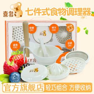 喜多 婴儿食物调理器<span class=H>辅食</span>研磨榨汁<span class=H>研磨碗</span>餐具7件套礼盒