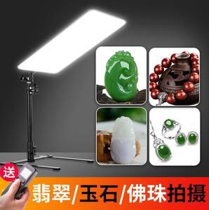 珠宝直播支架补光灯珠宝店环形灯光便携化妆小型摄像摄影家用手持