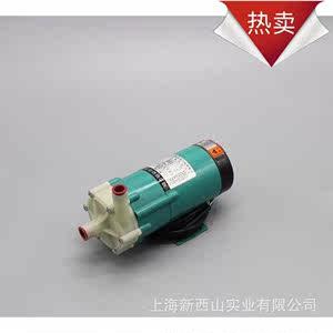 磁力循环泵MP-10R15R20R30R40R55R70RM耐酸碱耐腐蚀化工泵