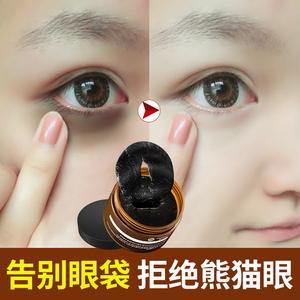 眼膜贴去眼袋黑眼圈眼纹消淡化细纹补水提拉紧致<span class=H>眼部</span><span class=H>护理</span>学生正品