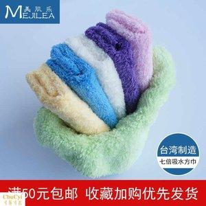台湾进口纳米婴儿童超强吸水<span class=H>毛巾</span>纯白色小四方巾美容抗菌成人洗脸