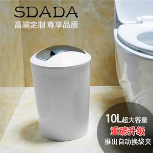 大小号北欧式创意厕所卫生间客厅家用<span class=H>垃圾</span><span class=H>桶</span>有盖摇盖式<span class=H>垃圾</span>筒纸篓