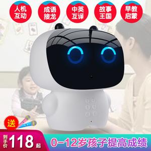 儿童智能ai语音对话机器人益智伴读多功能wifi高科技早教学习机