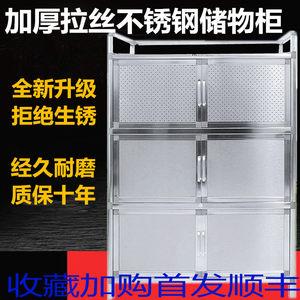 包邮家用拉丝加厚不锈钢橱柜碗柜厨房<span class=H>柜子</span>简易柜储物置物柜收纳柜